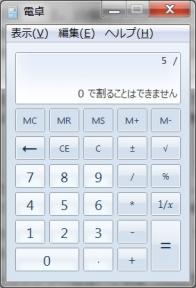 20160709008.jpg