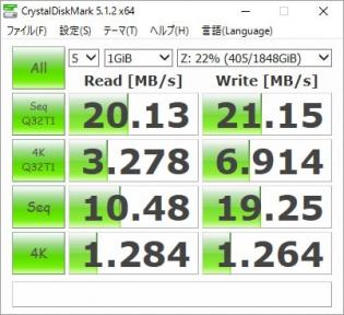 LS210DC_WLAN 300mbps