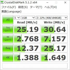 LS210DC_WLAN2.jpg