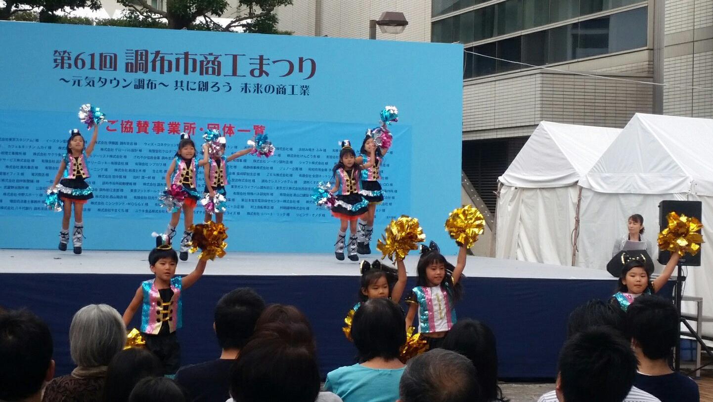 2016商工祭A03
