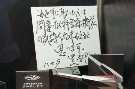 20160828_011 (1)