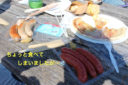 IMG_2806.jpg