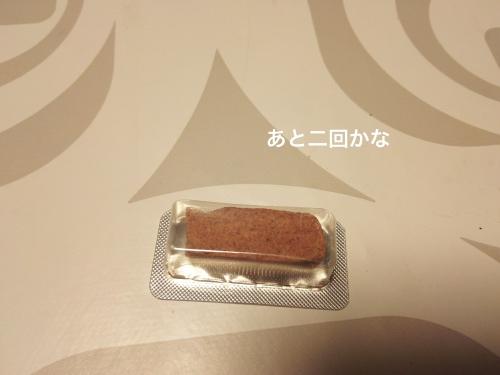 IMG_20161001_183953_Fotor.jpg