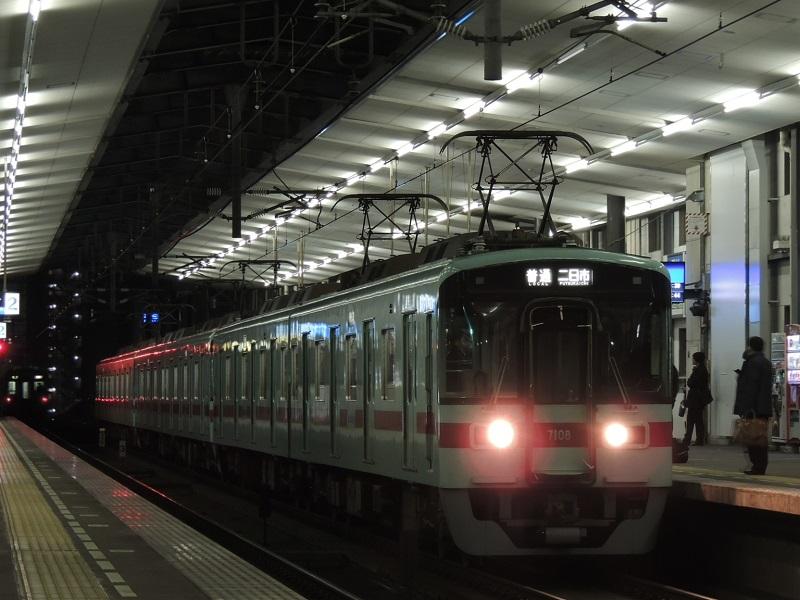 DSCN5911.jpg
