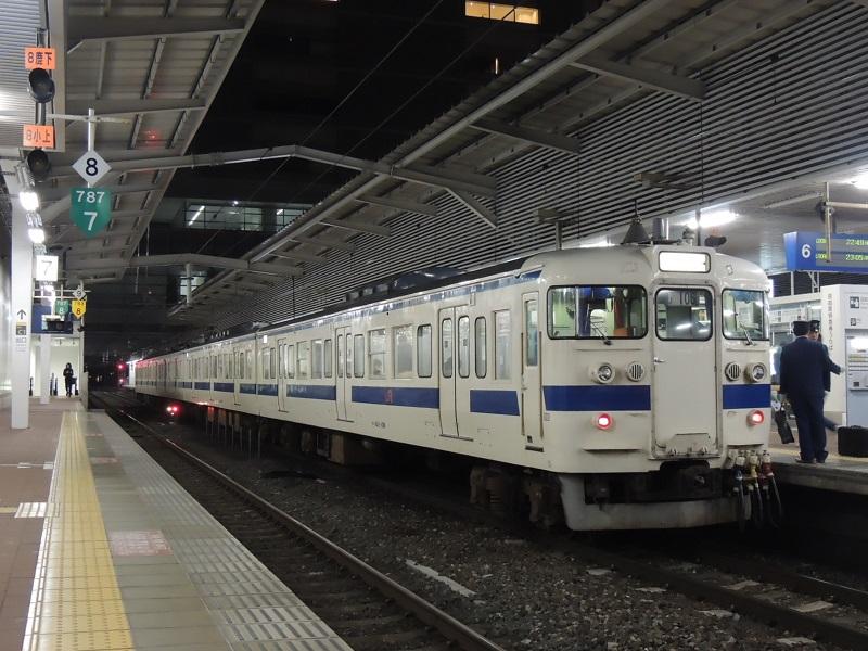 DSCN5928.jpg