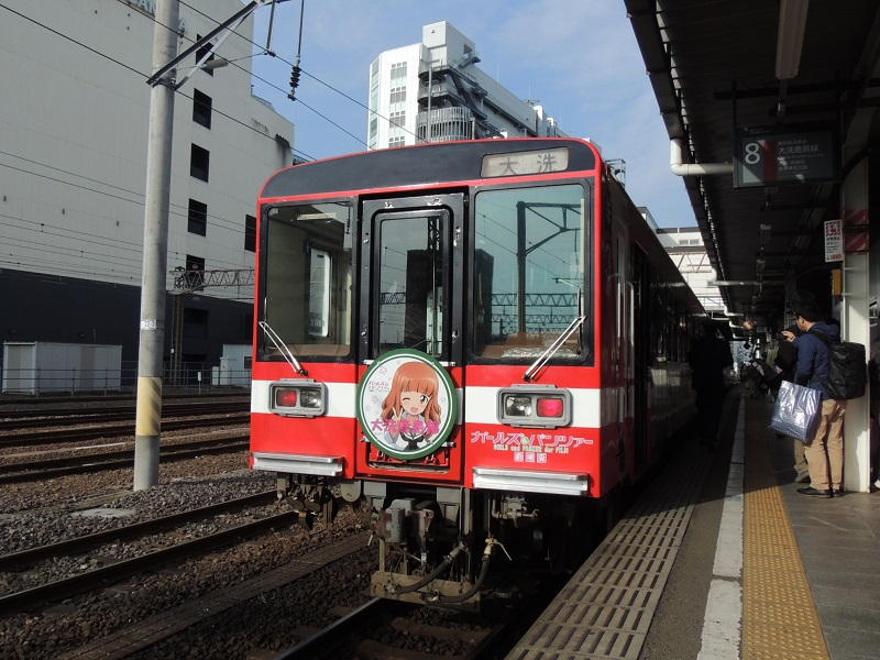 DSCN6286.jpg