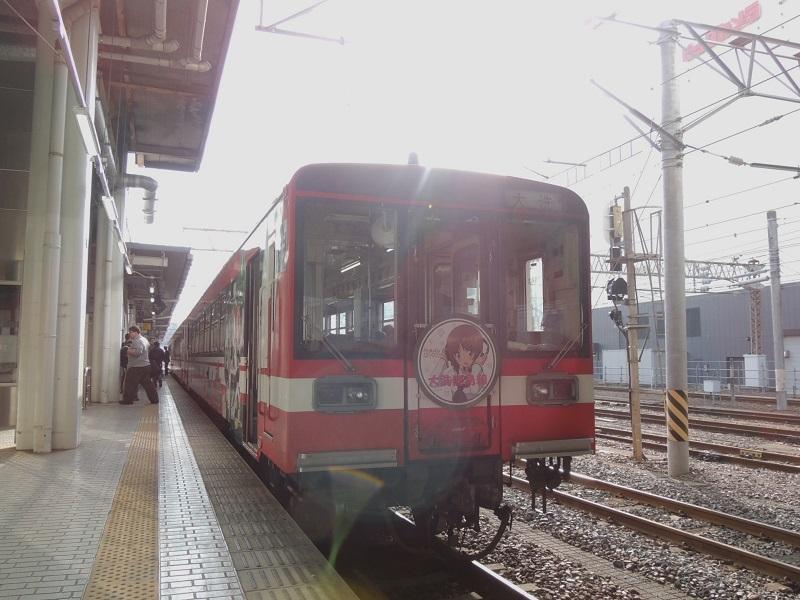 DSCN6296.jpg