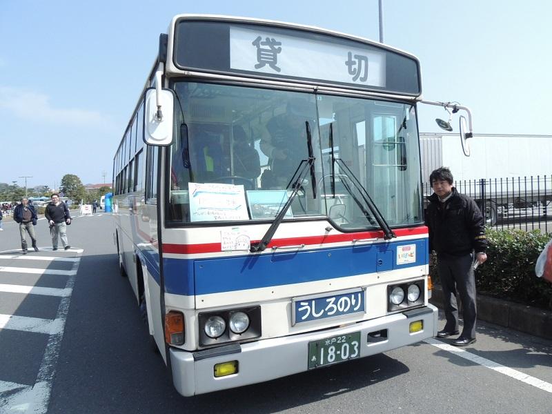 DSCN6331.jpg