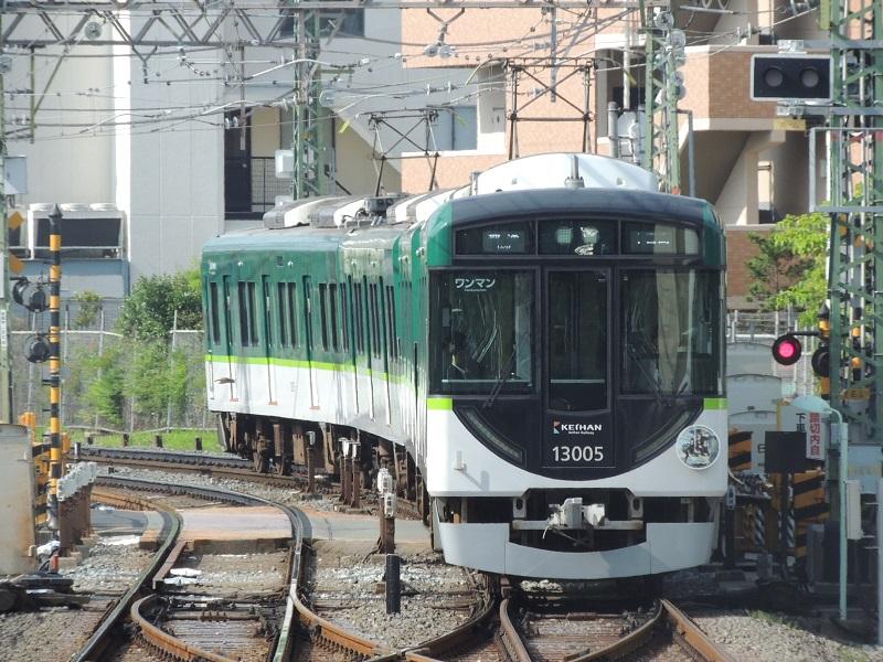 DSCN7358.jpg