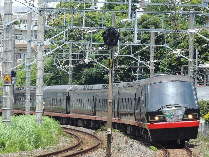 DSCN7540.jpg