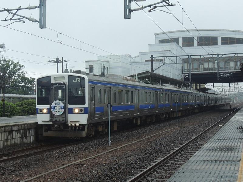DSCN7715.jpg