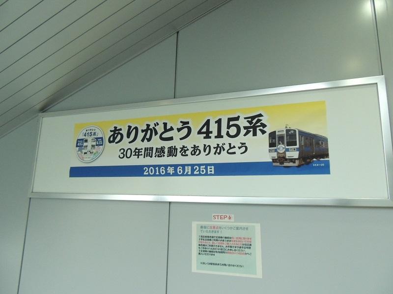 DSCN7755.jpg