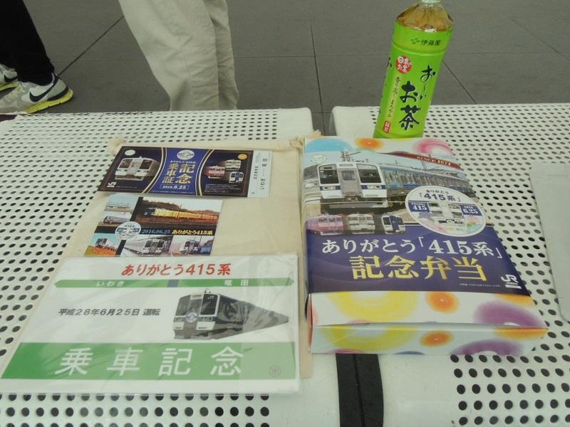 DSCN7766.jpg