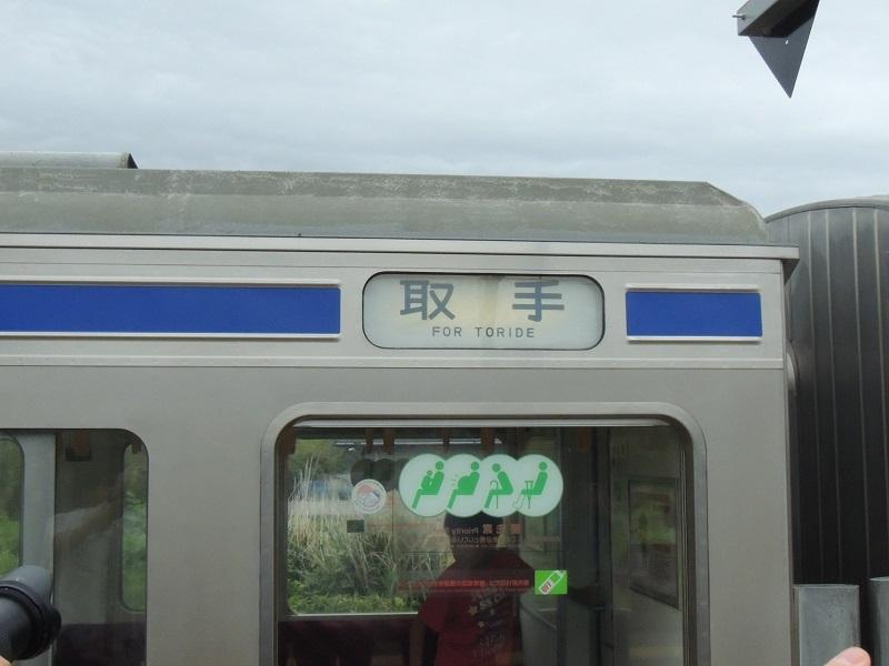 DSCN7816.jpg