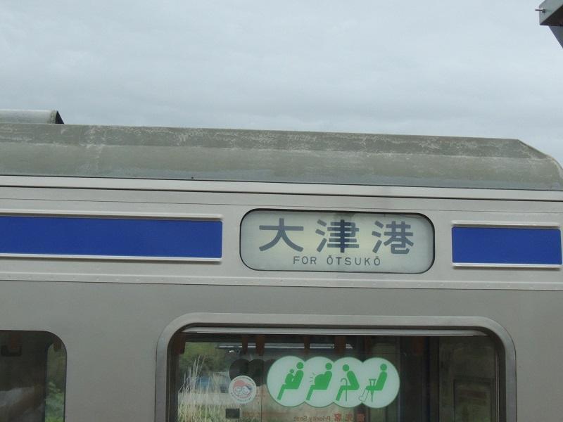 DSCN7820.jpg