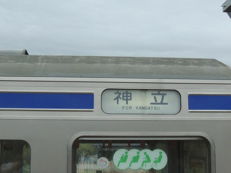 DSCN7822.jpg