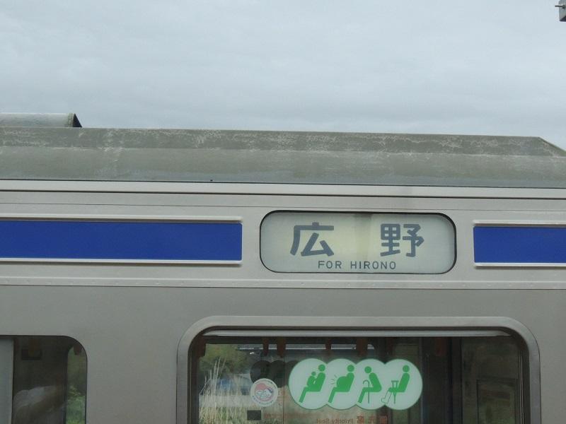 DSCN7825.jpg