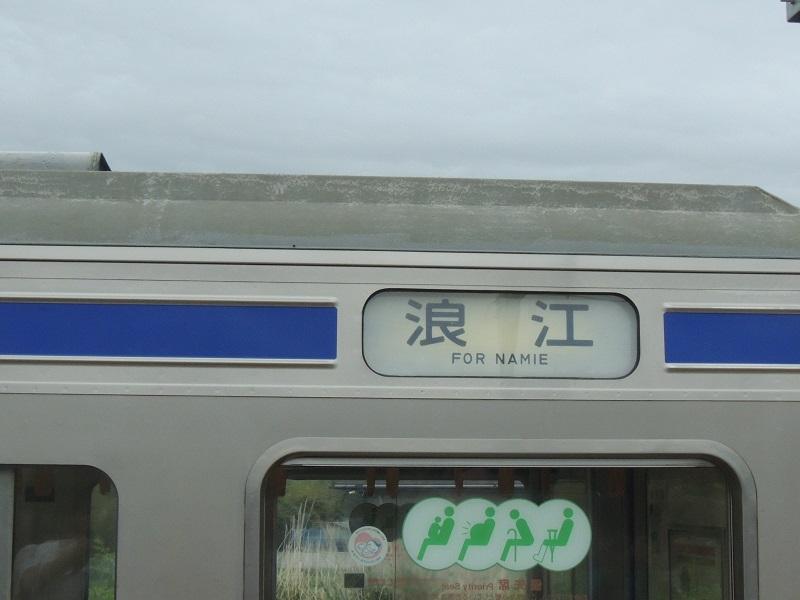 DSCN7826.jpg