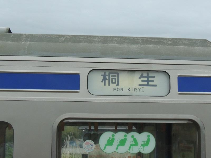 DSCN7830.jpg