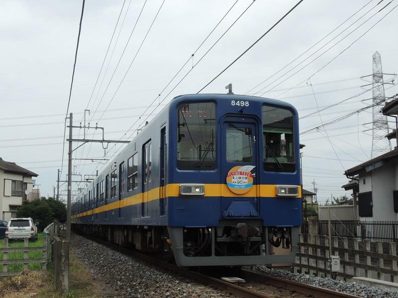 DSCN8082.jpg