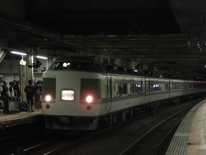 DSCN8184.jpg