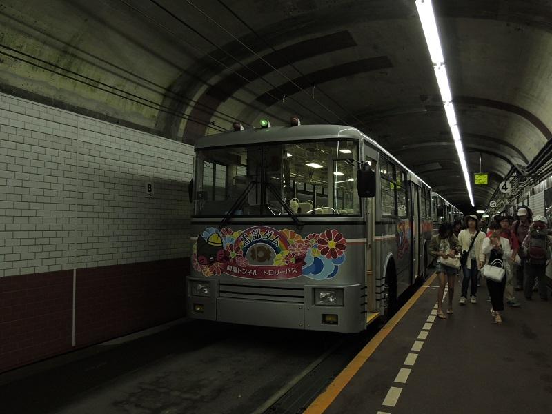 DSCN8206.jpg