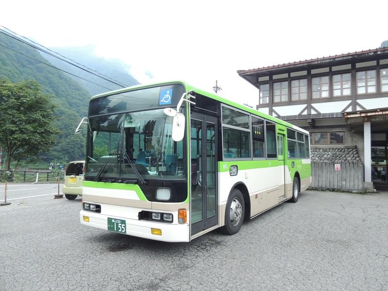 DSCN8234.jpg