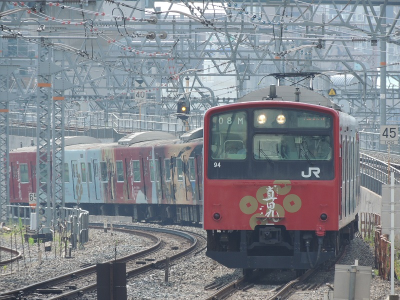 DSCN8347.jpg