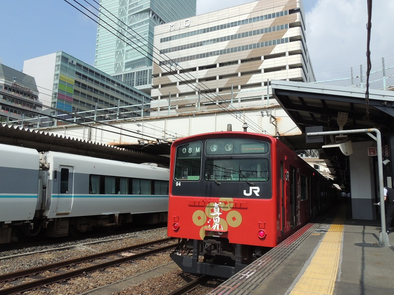 DSCN8348.jpg