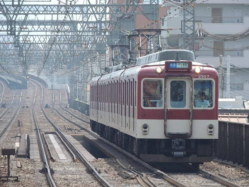 DSCN8356.jpg