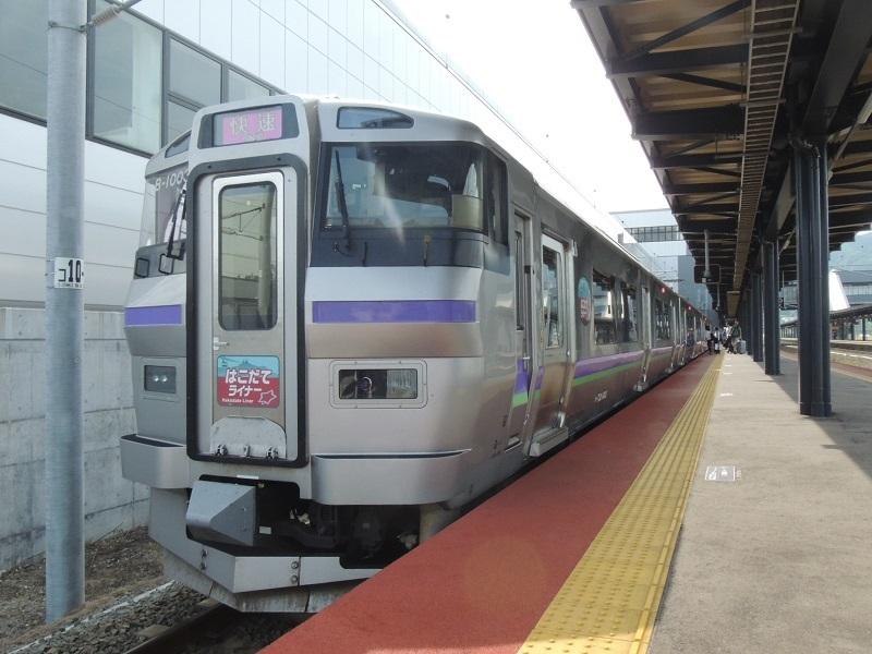 DSCN8448.jpg