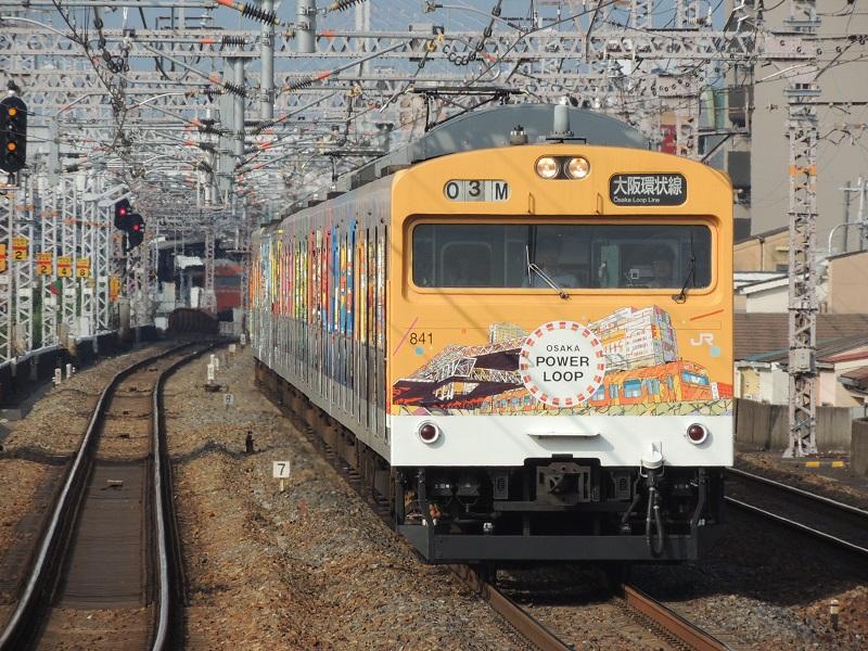 DSCN8473.jpg