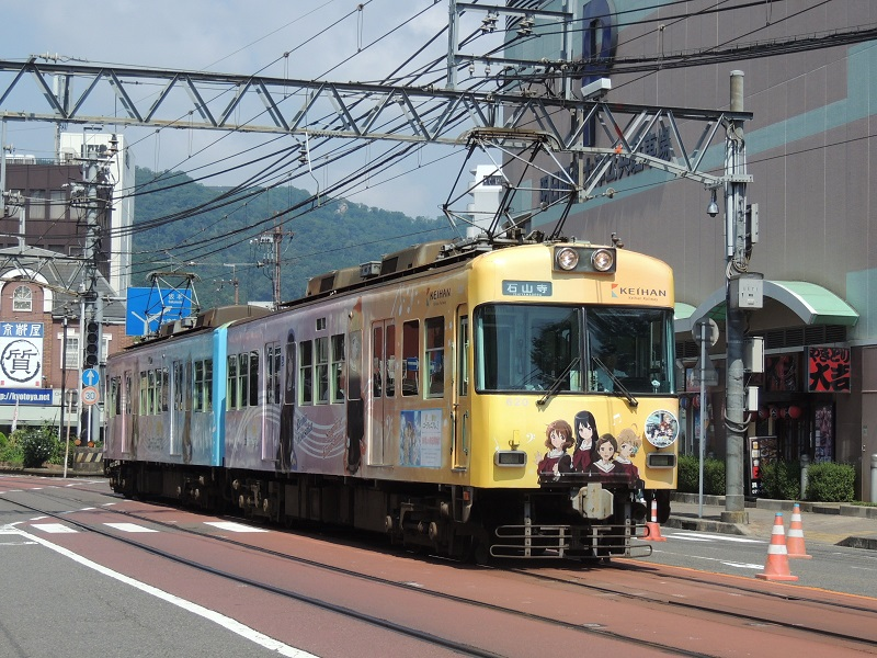DSCN8499.jpg