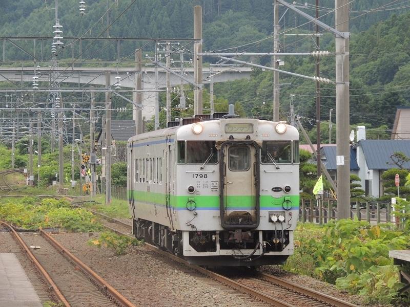 DSCN8574.jpg