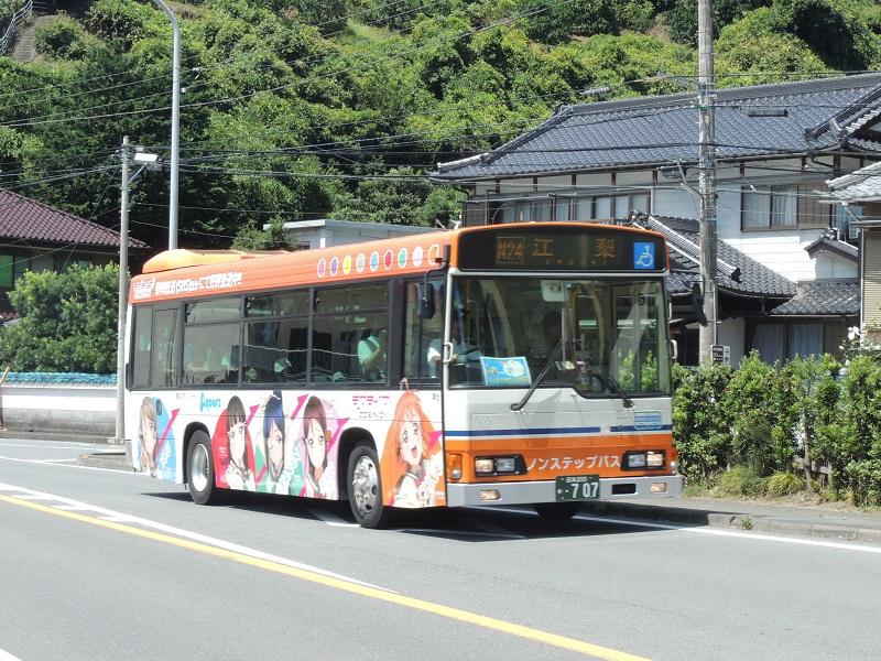 DSCN8805.jpg