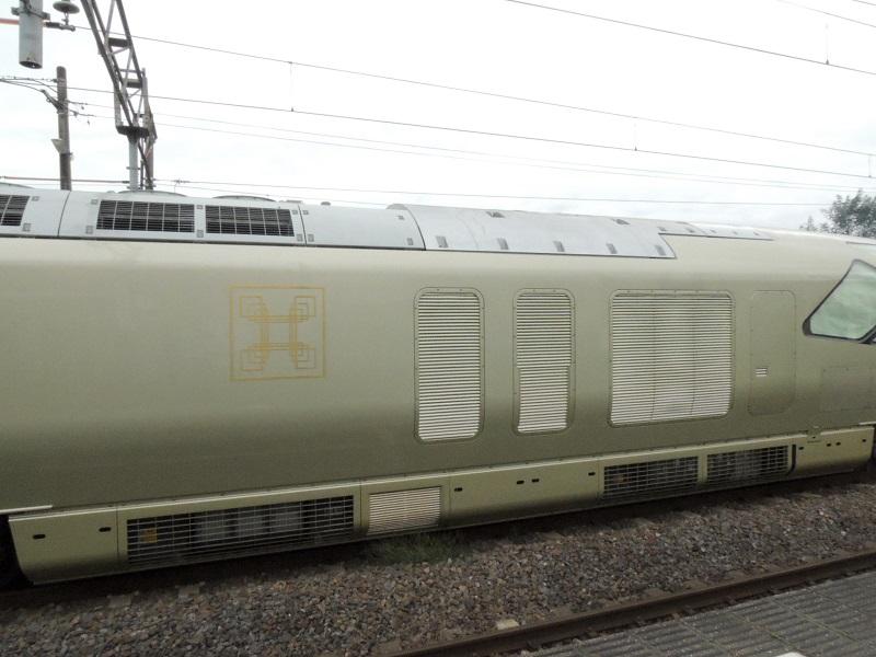 DSCN9052.jpg