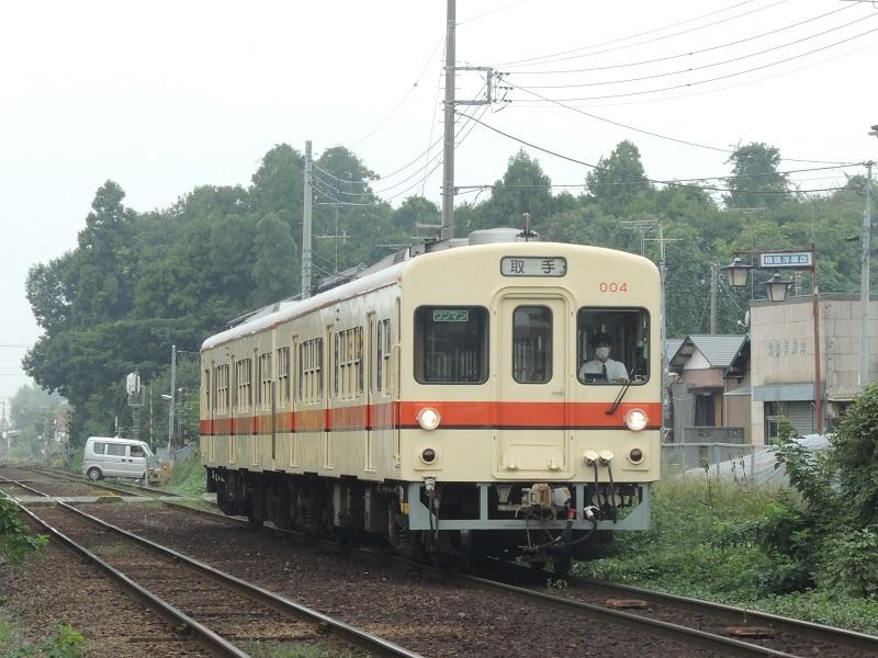 DSCN9125.jpg