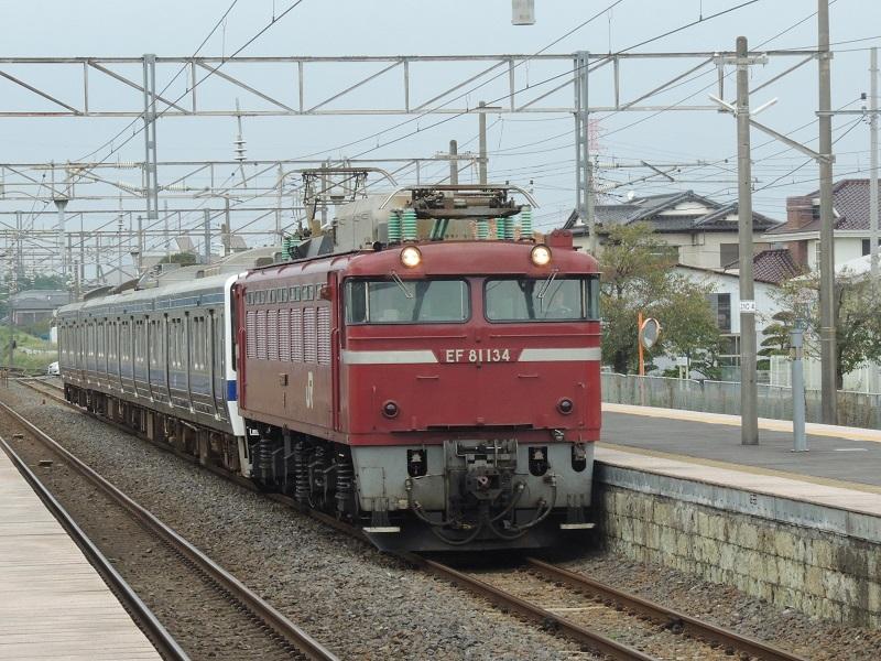 DSCN9134.jpg