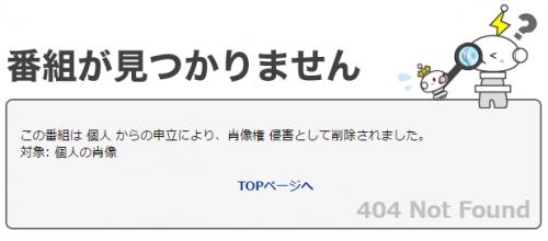 2016-10-17_0-49_No-00.png