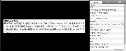 2016-10-22_4-57_No-00.png