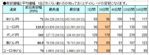 2016-10-24_2-18_No-00.png