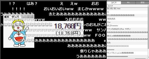 2016-10-25_13-39_No-00(2).png