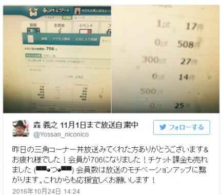 2016-10-30_14-13_No-00.png