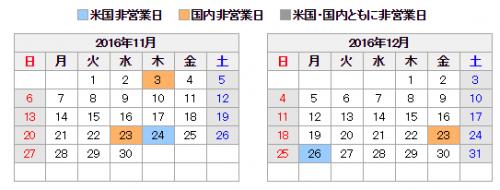 2016-10-30_21-24_No-00.png