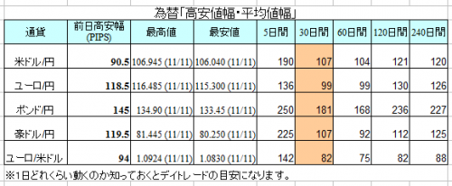 2016-11-15_4-6_No-00.png