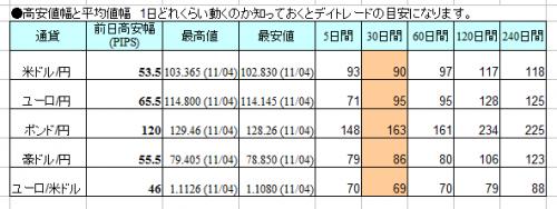 2016-11-5_9-33_No-00.png