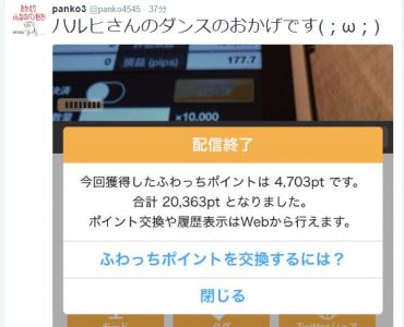 2016-11-7_14-14_No-00.png