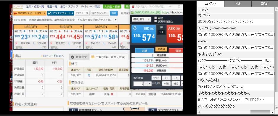 2016-4-13_19-58-46_No-00.png