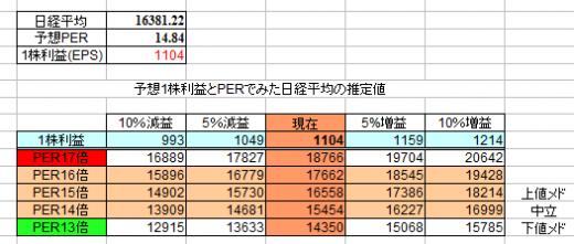 2016-4-14_8-4-57_No-00.png