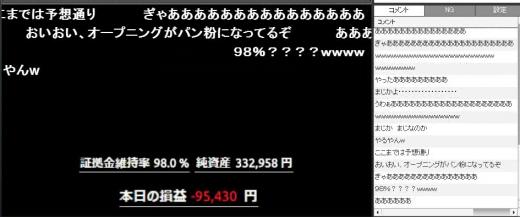 2016-4-22_1-59-59_No-00.png